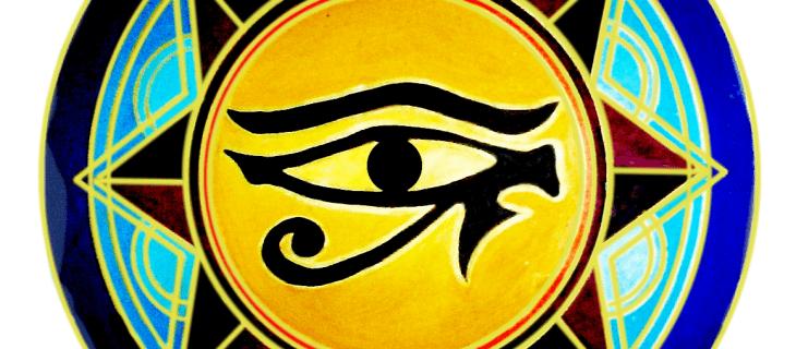 Resultado de imagen para dentro del ojo esta un mandala